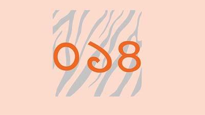 বাংলালিংকের ০১৪ সিরিজের সিম বাজারে বিক্রি শুরু