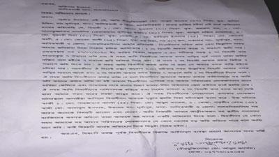 মুক্তিযোদ্ধাকে হত্যার হুমকি বিএনপি নেতার, থানায় জিডি