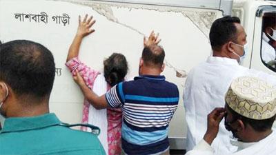 'ক্ষমা করে দিও তুমি', লাশবাহী গাড়ি ধরে অ্যাটর্নি জেনারেলকে স্ত্রী