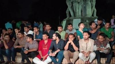 রাব্বানীর 'আপত্তিকর' মন্তব্য ও মারধর, মধ্যরাতে অনশনে পদবঞ্চিতরা