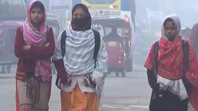 ঢাকায় কনকনে শীত, চলতে পারে আরও ৫-৬ দিন