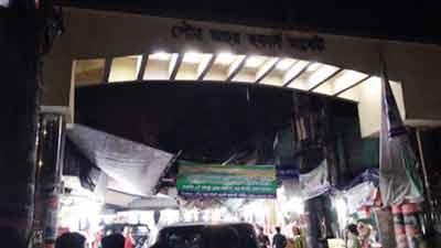 চট্টগ্রামের জহুর হকার্স মার্কেটে ভয়াবহ আগুন