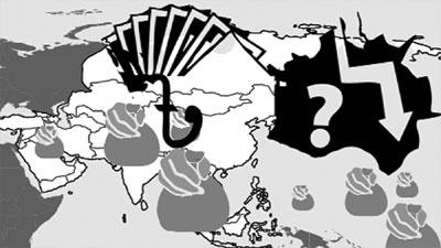 অর্থনৈতিক উন্নয়নে ব্যাংকিং খাতে নজর দেওয়া জরুরি