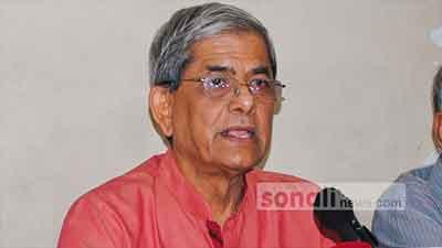 'খালেদা জিয়াকে মুক্ত করাই স্বাধীনতা দিবসে বিএনপির অঙ্গীকার'