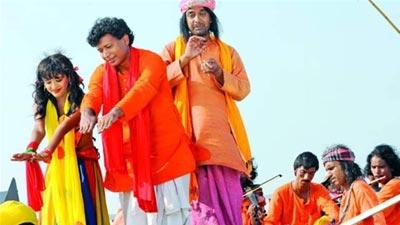 'ভাটি' অঞ্চলের ঐতিহ্যবাহী লোকসংগীত ভাটিয়ালি গান