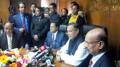 'ভুঁইফোড় অনলাইন সংবাদমাধ্যমের বিরুদ্ধে ব্যবস্থা নেয়া হবে'