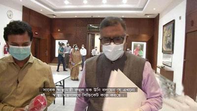 স্বাস্থ্যখাতে সিন্ডিকেট: মন্ত্রী বললেন, নো কমেন্টস