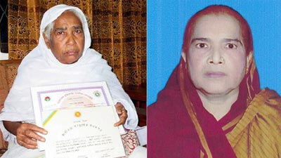 পাক বাহিনীর হাতে নির্যাতিত দুই নারী পেলেন 'বীরাঙ্গনা' স্বীকৃতি