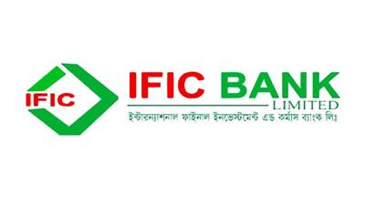 IFIC ব্যাংকে নিয়োগ বিজ্ঞপ্তি