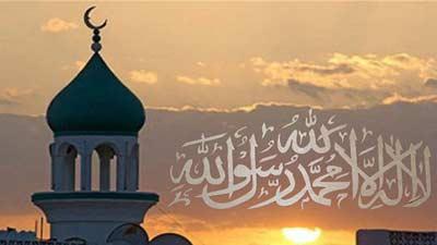 বিশ্বের সবচেয়ে শান্তির ধর্ম ইসলাম: ইউনেস্কো