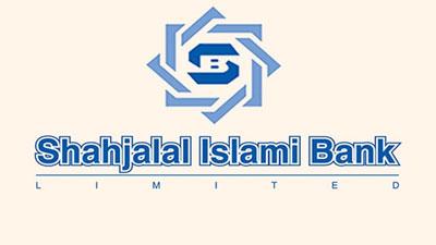 শাহজালাল ইসলামী ব্যাংক অনুদান দিয়েছে ৫ কোটি টাকা