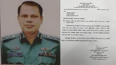 ডিএমপি কমিশনারকে ঘুষের প্রস্তাব দিলেন যুগ্ম কমিশনার
