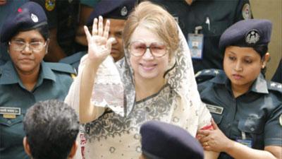 খালেদা জিয়াকে সুসংবাদ দিলেন হাইকোর্ট