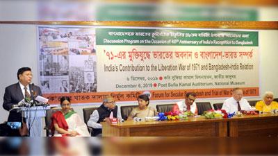 'বাংলাদেশ-ভারতের মধ্যে অত্যন্ত সুসম্পর্ক বিরাজ করছে'