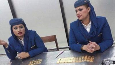 সৌদি এয়ারলাইন্সের দুই নারীক্রু'র অন্তর্বাসে ৩৬টি স্বর্ণের বার