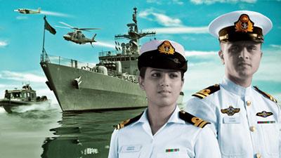 বাংলাদেশ নৌবাহিনী 'কমিশন্ড অফিসার' পদে নিয়োগ বিজ্ঞপ্তি