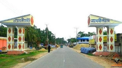 নোয়াখালী জেলা লকডাউন