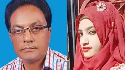 নুসরাত হত্যা: আ.লীগ নেতা রুহুল আমিন আটক