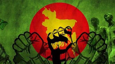 স্বাধীন পূর্ব বাংলা কায়েমের আহ্বান ছাত্র ইউনিয়নের