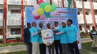 রাবিতে দশম জাতীয় গণিত অলিম্পিয়াড অনুষ্ঠিত