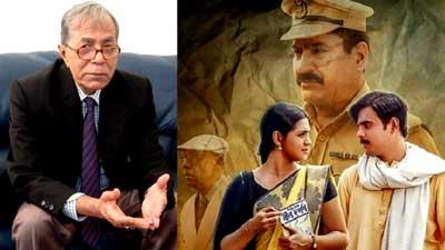 বঙ্গভবনে 'ফাগুন হাওয়ায়', খুশি রাষ্ট্রপতি