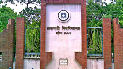 খালেদার কারামুক্তির দাবি রাবি জাতীয়তাবাদী শিক্ষক ফোরামের
