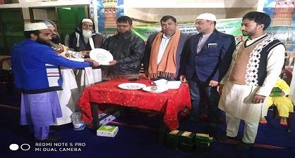 ইসলামিক জ্ঞান প্রতিযোগিতা ও পুরস্কার বিতরণী অনুষ্ঠিত