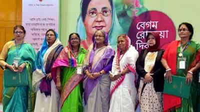 বেগম রোকেয়া পদক পেলেন ৫ বিশিষ্ট নারী