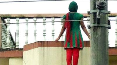 ছাদ থেকে লাফিয়ে পড়লেন কাশিমপুরের প্রধান কারারক্ষীর স্ত্রী