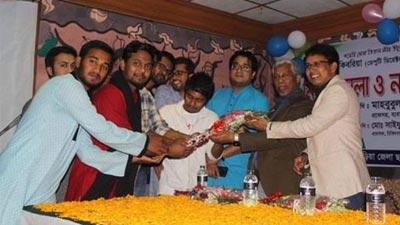 রাবি ব্রাহ্মণবাড়িয়া জেলা সমিতির নবীনবরণ ও মিলনমেলা