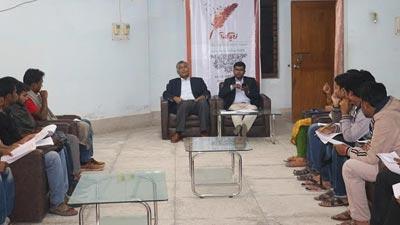 রাবিতে দুই দিনব্যাপী আন্তর্জাতিক সাহিত্য সম্মেলন শুরু শনিবার