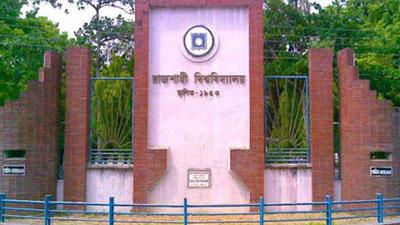 রাবি টিএসসিসির কর্মকর্তার বিরুদ্ধে ধর্ষণ মামলা