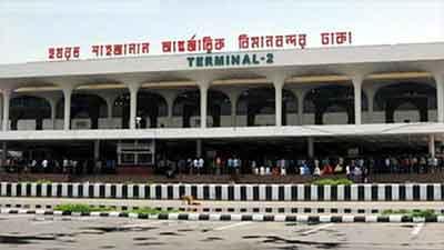 শাহজালাল বিমানবন্দরে মশা নিধন নিয়ে হাইকোর্টের রুল