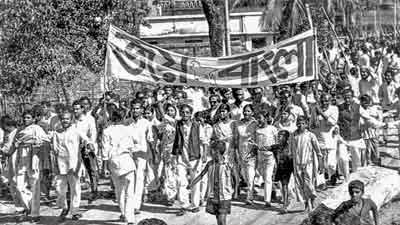'জয় বাংলা'  মুক্তির স্লোগান হোক জাতীয় স্লোগান