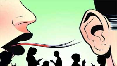 রাজনৈতিক কৌশলে গুল, গুঞ্জন ও গুজবে লিপ্ত মানুষ