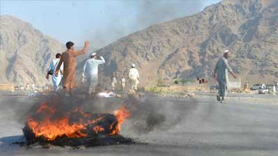 আফগানিস্তানে পৃথক বোমা হামলায় নিহত ৪৮