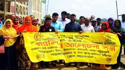 রাঙ্গাবালীতে স্যানিটেশন মাস অক্টোবর উদযাপন