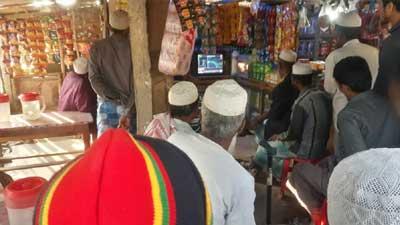 আইসিজে'র খবর জানতে রোহিঙ্গাদের চোখ টিভি-মোবাইলে