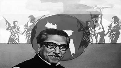 নির্মলেন্দু গুণের কবিতায় বাংলাদেশ ও বঙ্গবন্ধু