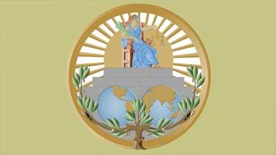 আইসিজের সিদ্ধান্ত ২৩ জানুয়ারি
