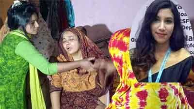 রুম্পার মৃত্যুতে পুলিশ কর্মকর্তার বাড়িতে চলছে শোকের মাতম