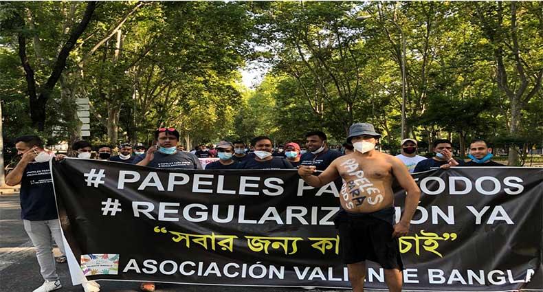 স্পেনে বৈধতার দাবিতে মহাসমাবেশ, অবৈধ অভিবাসীদের