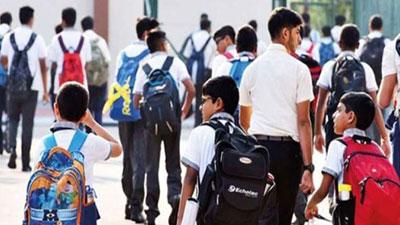 যেকারণে শিক্ষাপ্রতিষ্ঠান খুলে দেওয়ার প্রস্তুতি নিতে বলেছে সরকার