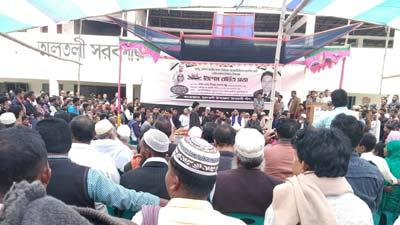 'বরগুনা দেশের দ্বিতীয় টুঙ্গিপাড়া'