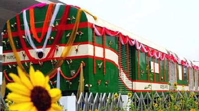 ঢাকা-রাজশাহী রুটে বিরতিহীন ট্রেন সার্ভিস চালু