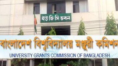 আরও ৫ পাবলিক বিশ্ববিদ্যালয় অনুমোদন দিচ্ছে সরকার