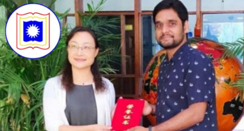 চীনে সেরা ছাত্রের পুরষ্কার পেল রাবির রিশাদ