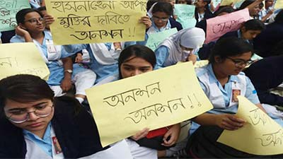 দাবি আদায়ে অনশনে ভিকারুননিসার ছাত্রীরা
