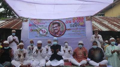 দেশের ক্রীড়াঙ্গনে চিরঅম্লান হয়ে থাকবেন শেখ কামাল: এমপি শাওন