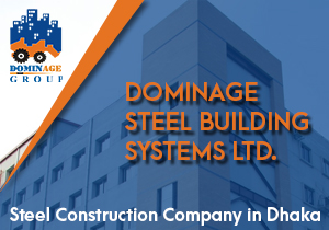 DOMINAGE STEEL BUILDING SYSTEMS LTD